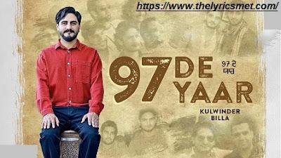 97 De Yaar Song Lyrics | Kulwinder Billa | The Boss | Latest Punjabi songs 2020