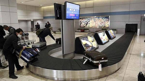 Ketika Anda Kehilangan Bagasi Di Bandara