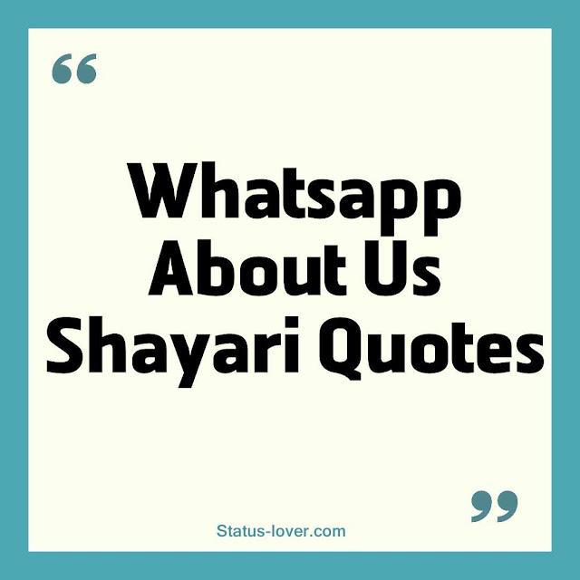 Whatsapp About shayari