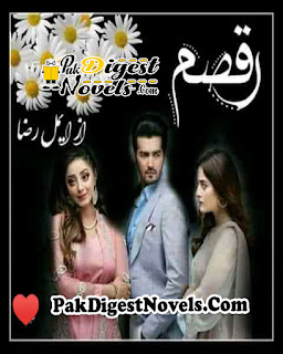 Raqsm (Complete Novel) By Aimal Raza