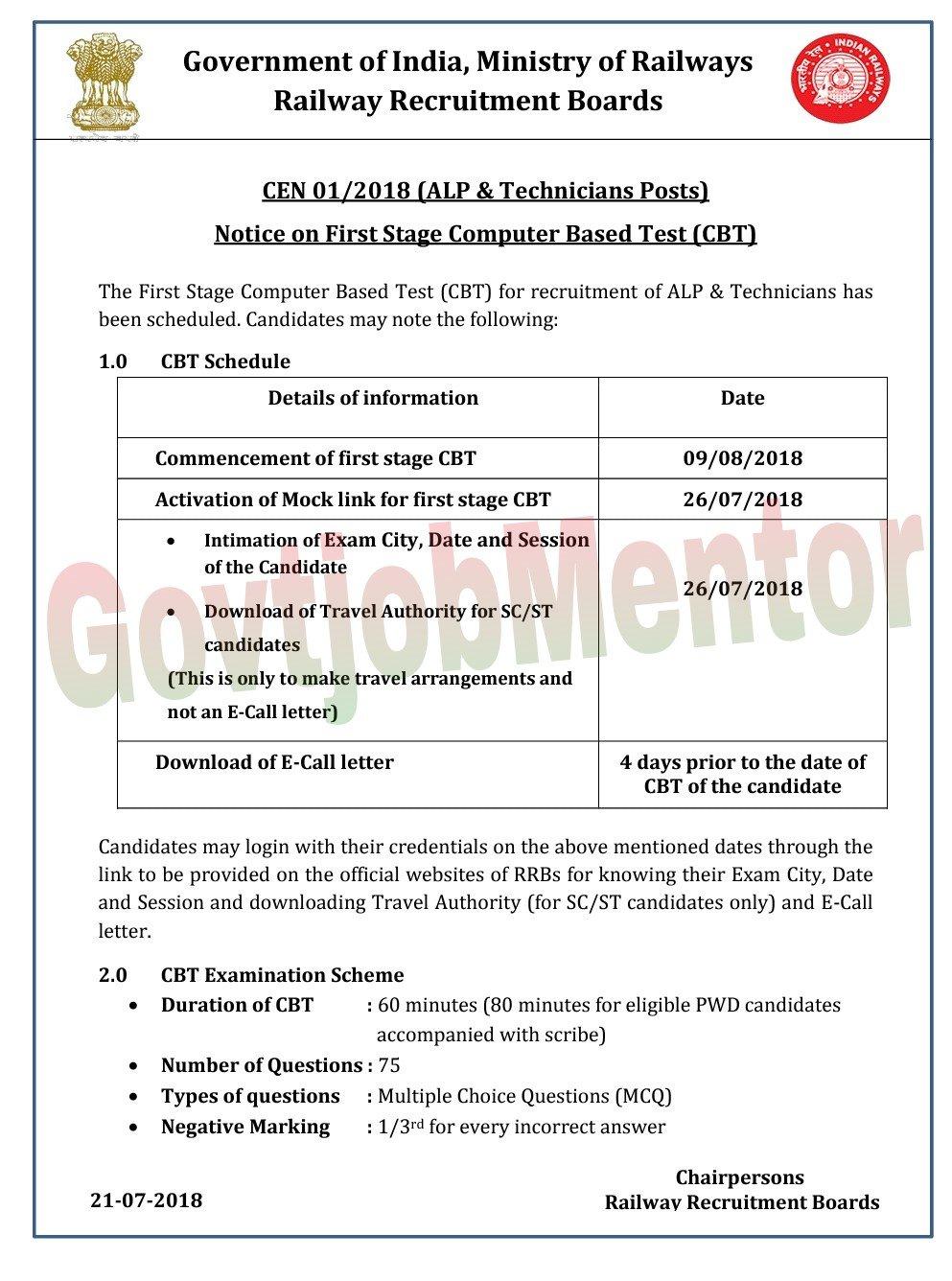 ALP & Technician Exam Date scheduled : RRB Notice
