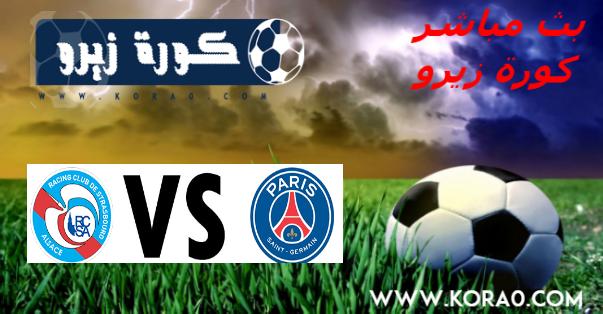 كورة لايف مشاهدة مباراة باريس سان جيرمان وسترايبورغ بث مباشر اون لاين اليوم 14-9-2019 الدوري الفرنسي الأسبوع الخامس koralive