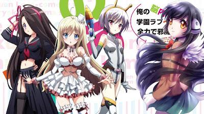 NouCome OVA