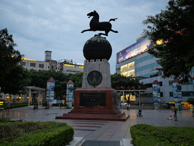 Youth Square (青年广场) in Yulin, Guangxi