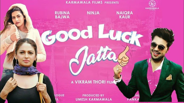 Ninja, Rubina Bajwa, Sardar Sohi, Gurmeet Saajan upcoming movie 2020 Good Luck Jatta Wiki, Poster, Release date, Songs list, Wallpaper, Songs