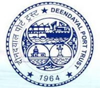 Deendayal Port Trust Apprentice Recruitment