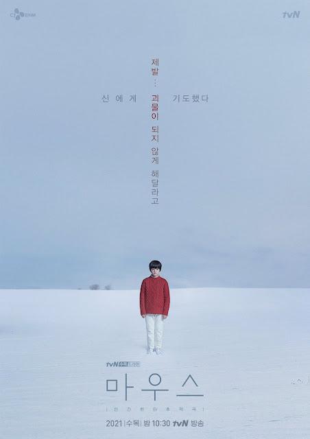Prediksi Drama Mouse Lee Seung Gi