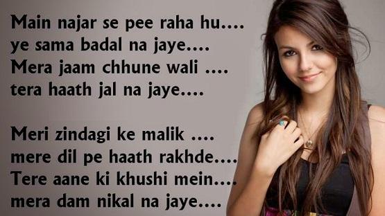 Shayari love 2016 Mai nazar se pee raha hoon ye samma badal na jaaye mera jaam chonay walay