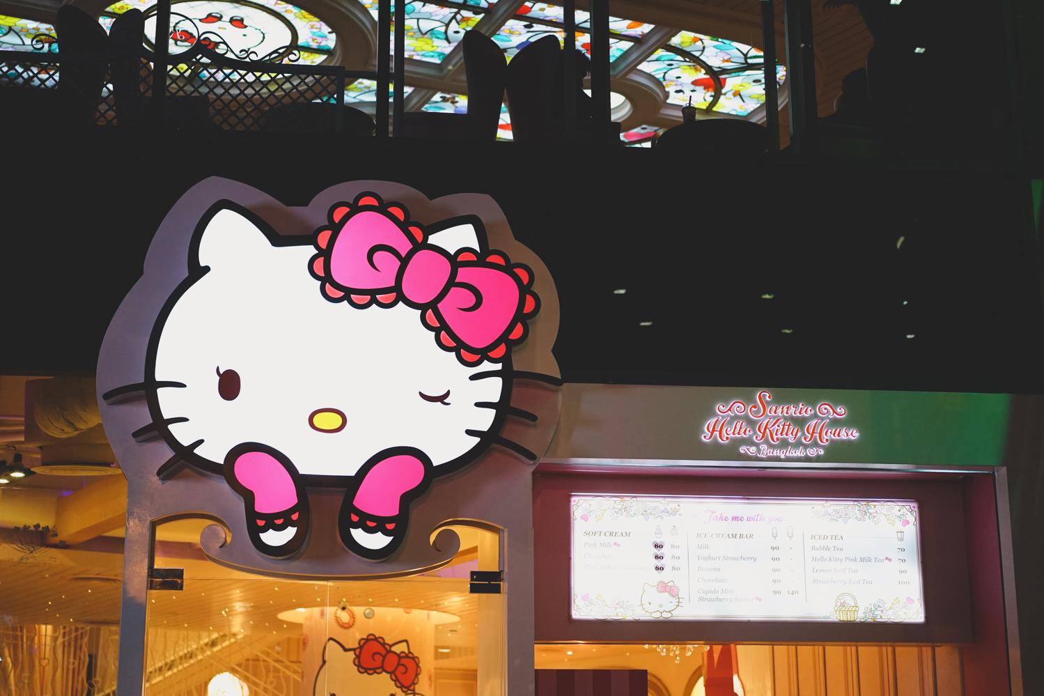 Where Is The Hello Kitty House Located hello kitty house bangkok - eatandtreats - indonesian food and