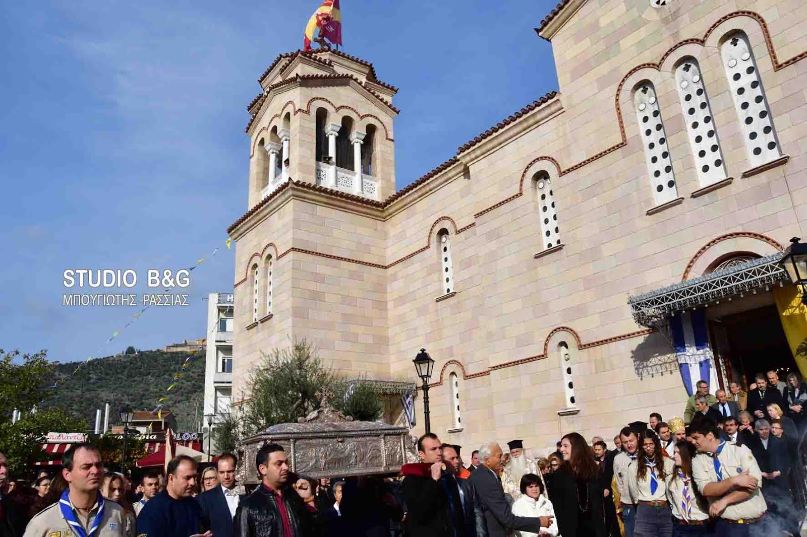 Η εορτή της μετακομιδής των λειψάνων του Αγίου Πέτρου επισκόπου Άργους
