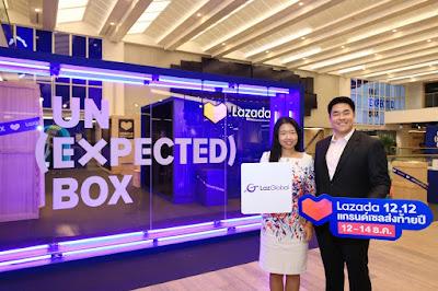 LazGlobal จัด Pop Up นิทรรศการศิลปะ – อีคอมเมิร์ซครั้งแรกของเมืองไทย  ยกโลกทั้งใบมาไว้ในมือนักช้อป