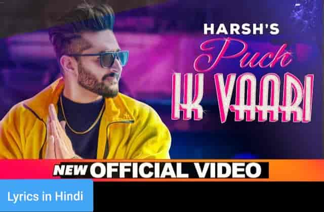 पूछ इक वारि Puch Ik Vaari Lyrics in Hindi | Harsh