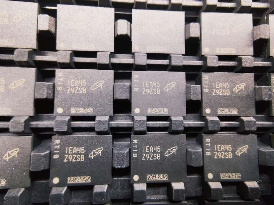 Micron DDR5 Bellek