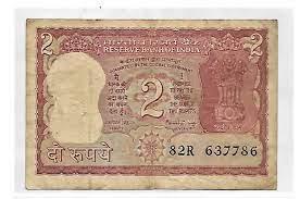 आपके पास है 2 रुपये का ये नोट तो घर बैठे कमा सकते हैं लाखों
