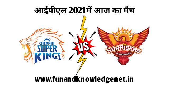 28 अप्रैल आईपीएल मैच 2021 - 28 April 2021 IPL Match