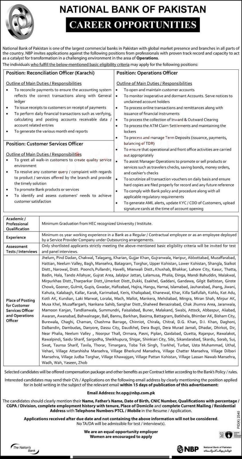 Jobs in National Bank of Pakistan NBP Latest Vacancies 2020