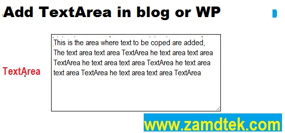 How to add Textarea (copyable code) in blog or WordPress.