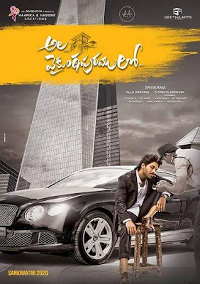 Ala Vaikunthapurramuloo Full Movie Download Telugu