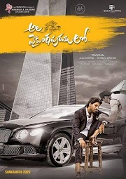 Ala Vaikunthapurramuloo (2020) Full Movie Download Telugu NetFlix Sun NXT WEB-DL HEVC 200MB   480p 720p 1080p   GDrive   BSUB