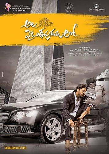 Ala Vaikunthapurramuloo (2020) Full Movie Download Telugu NetFlix Sun NXT WEB-DL HEVC 200MB | 480p 720p 1080p | GDrive | BSUB