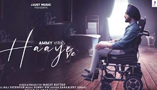 Haaye Ve Song Lyrics - Ammy Virk
