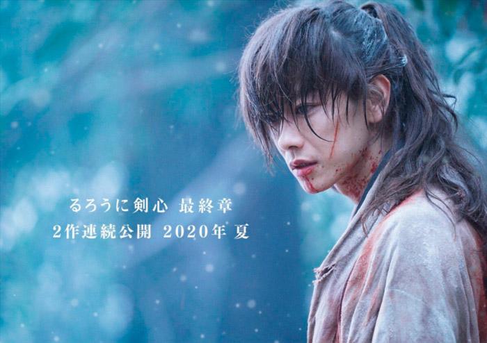 Rurouni Kenshin live-action 2020
