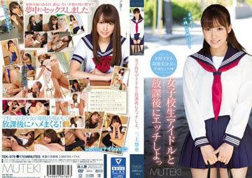 TEK-079 Eng Sub Let's Fuck A School Lady Idol Yua Mikami