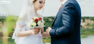 شروط الزواج العرفي