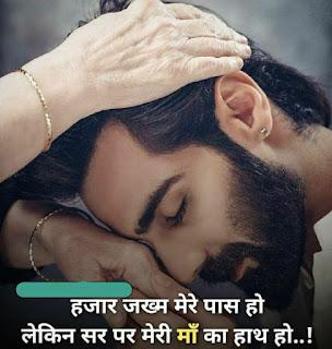 cute whatsapp beautiful status about love hindi,whatsapp status