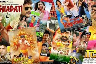 Bhojpuri-movie-poster