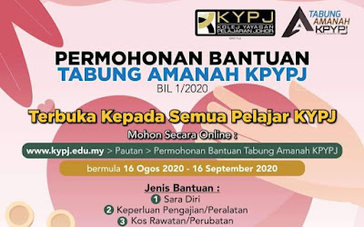 Permohonan Bantuan Tabung Amanah KPYPJ 2020 Online (Semakan Status)