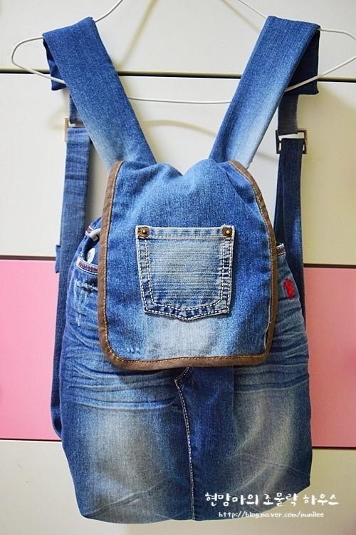 Step to Step Denim Bag Tutorial.