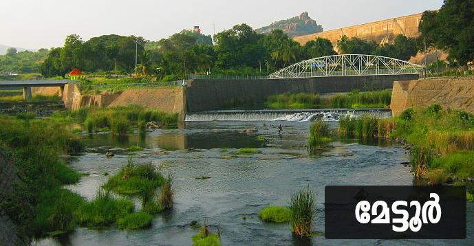 Mettur_Dam