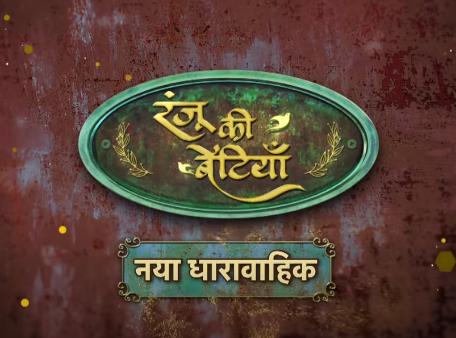 Dangal Wiki Serial Jyoti serial love scenes , aaj ka jyoti serial dangal par , jyoti tv show , jyoti serial last episode youtube , #jyoti subscribe my ak. dangal wiki serial