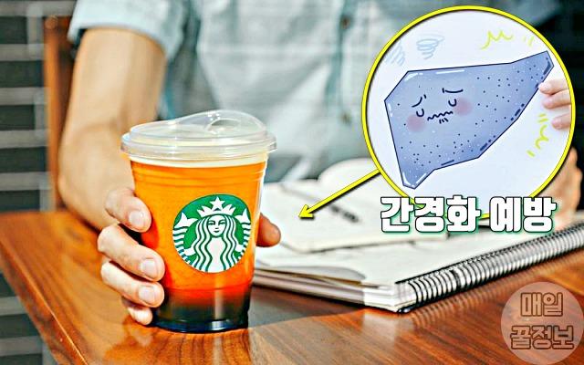 간을 좋게 하는 방법, 커피, 간경화, 건강, 팁줌 매일꿀정보