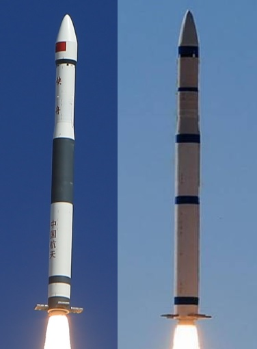 Kuaizhou-1A / KZ-1A MISSILE  Kuaizhou-1 / KZ-1 Chinese quick-reaction orbital launch vehicles
