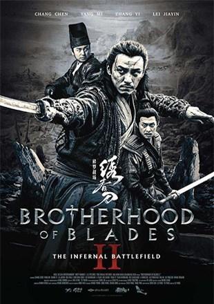 Brotherhood of Blades II: The Infernal Battlefield 2017 BRRip 720p Dual Audio In Hindi Chinese