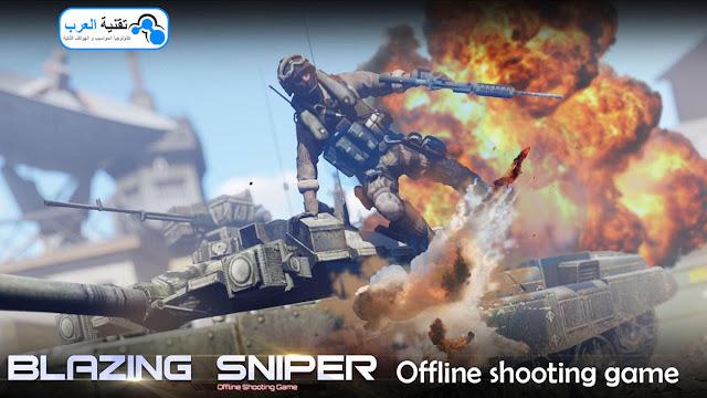 لعب حرب Blazing Sniper