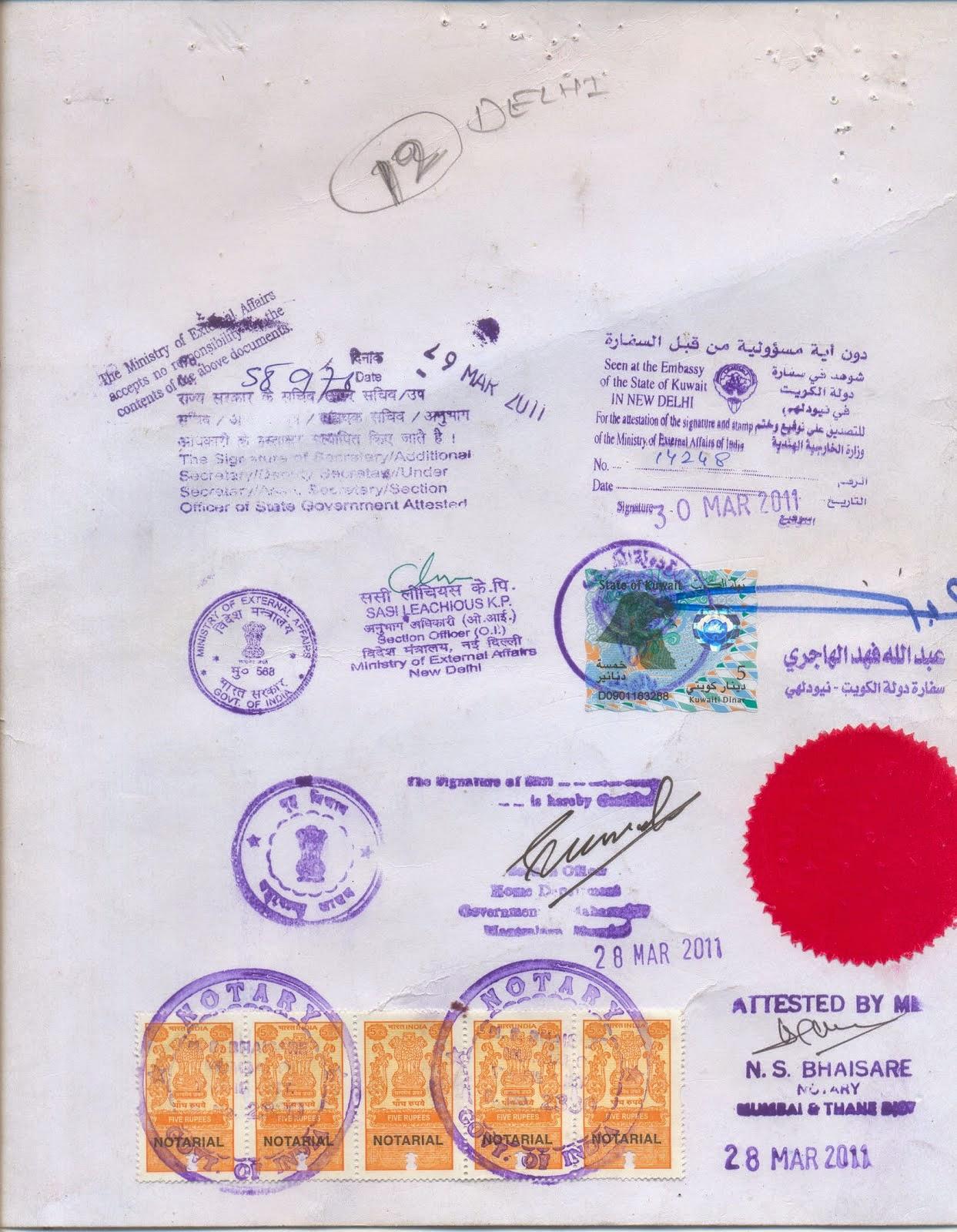 Sample Authority Letter for HEC Degree Attestation