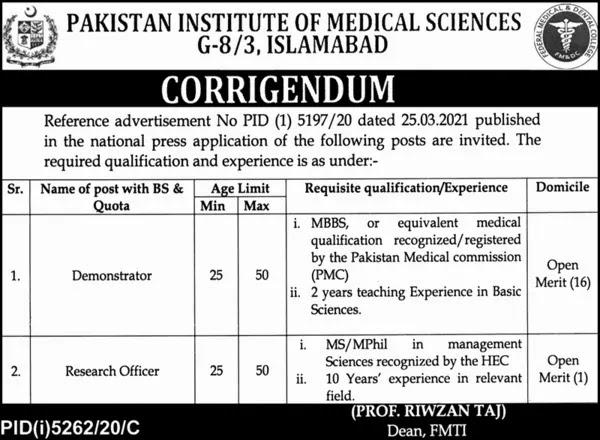 Medical Jobs | Pakistan Institute of Medical Sciences PIMS 2021