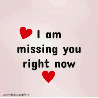 miss u images for whatsapp