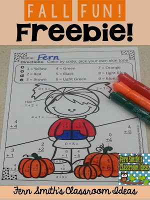 Fall Fun! Basic Addition Facts - Color Your Answers Printable