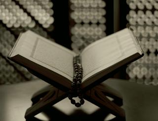 Takwil Imam Malik Terhadap Hadith Nuzul