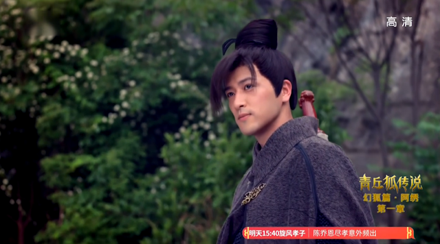 ep 1 of Legend of Qing Qiu Fox 2016 popular cdrama