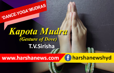 """KAPOTA MUDRA""_harshanews.com"