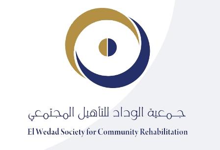 جمعية الوداد للتأهيل المجتمعي