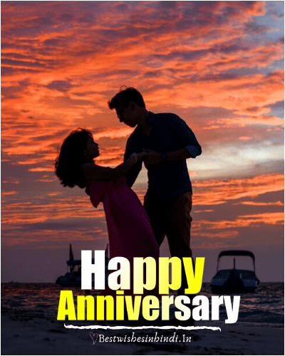 anniversary cards for wife, marriage anniversary wishes photos, happy anniversary images for whatsapp, happy anniversary wishes, happy anniversary images free