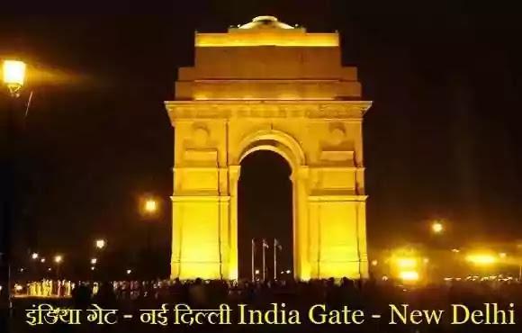 Government Jobs in Delhi