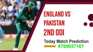 Eng vs Pak Geniune 2nd ODI Match 100% Sure Today Match Prediction Tips