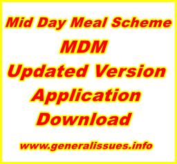 AP-MDM Application